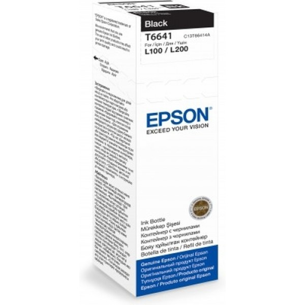 EPSON - INK - BLACK INK BOTTLE (70ML) L100/L200