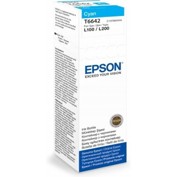 EPSON - INK - CYAN INK BOTTLE (70ML) L100/L200