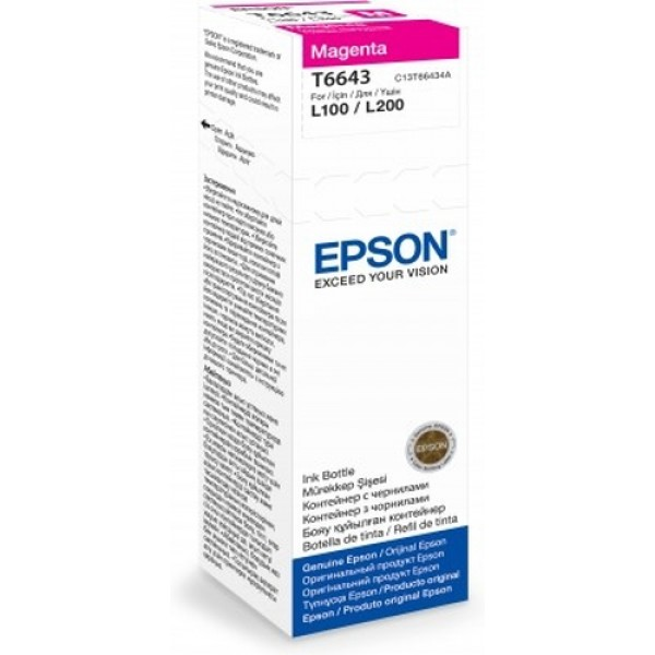 EPSON - INK - MAGENTA INK BOTTLE (70ML)L100/L200