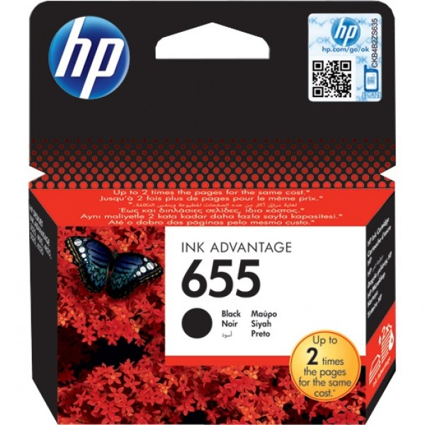 HP # 655 BLACK INK CARTRIDGE BLISTER PACK - NEW