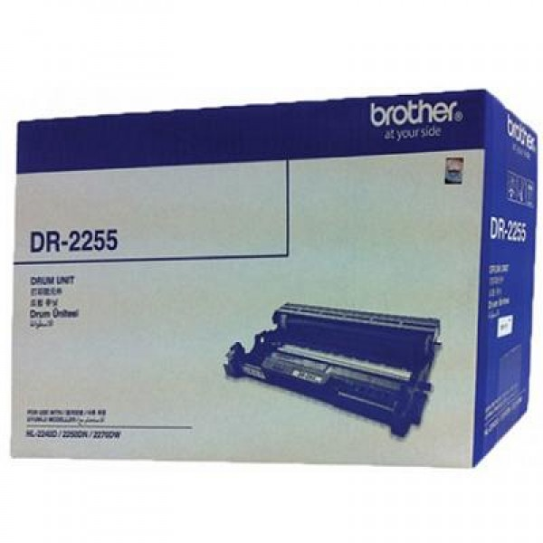BROTHER DRUM UNIT - HL2270DW