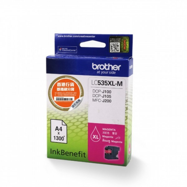 BROTHER HIGH YIELD MAGENTA INK CARTRIDGE - DCPJ105