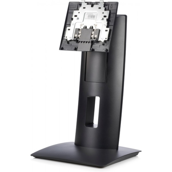 HP ProOne 600 G3 Adjustable Height Stand
