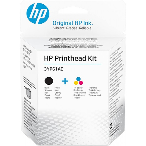 HP Black/Tri-color GT Printhead Kit