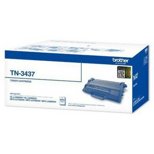 BROTHER TONER CARTRIDGE - HLL5200DW - 8 000 PGS -N...